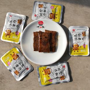 小鲜肉(五香味)