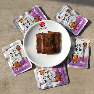 小鲜肉(烧烤味)