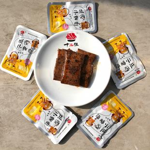 小鲜肉(酱香味)