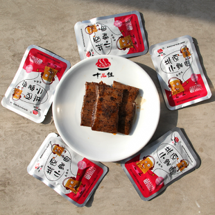 小鲜肉(香辣味)