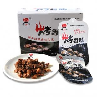 21g烤香菇(孜然味)