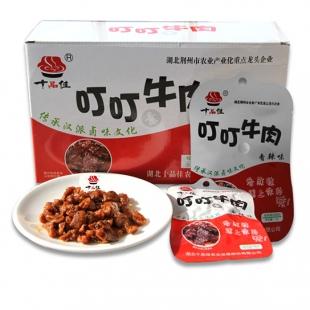 21克叮叮牛肉(香辣味)