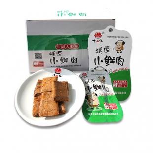 26克小鲜肉(油焖大虾味)