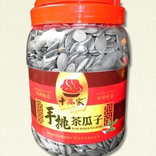 700克茶瓜子