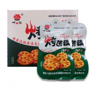 30g烤莲藕(黑鸭味)