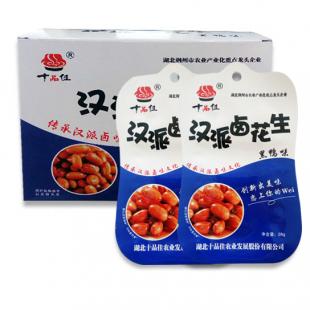 28g汉派卤花生(黑鸭味)