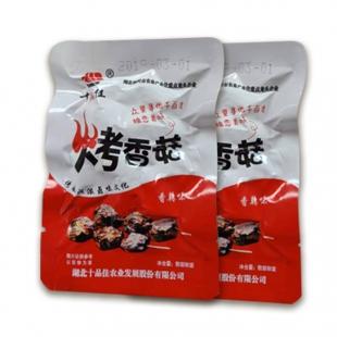 烤香菇(香辣味)