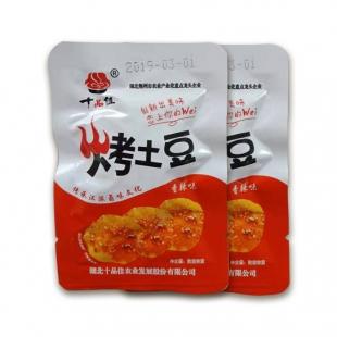 烤土豆(香辣味)