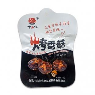 荆州47克烤香菇(烧烤味)