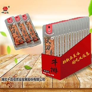 上海24克大刀牛排(麻辣味)