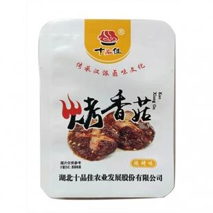 烤香菇(烧烤味)
