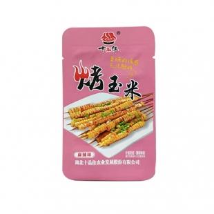 烤玉米(麻辣味)