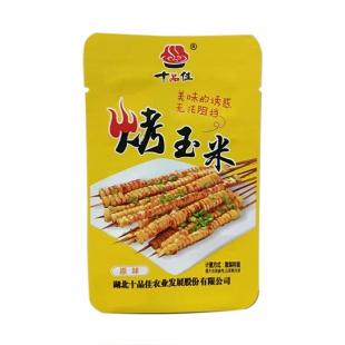 烤玉米(原味)