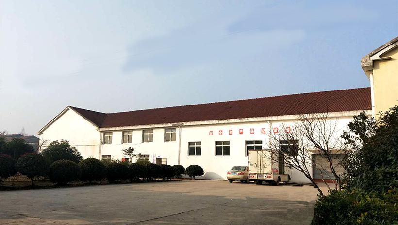 湖北亚虎网络娱乐手机版食品