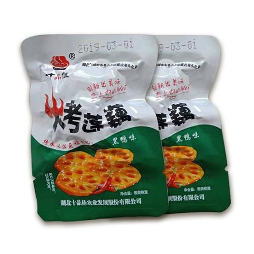 湖北亚虎网络娱乐手机版食品哪家好
